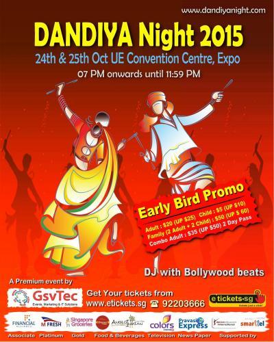 dandiya-night-25-oct-2015